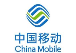 華為助力浙江移動實現5G+千行百業的商業成功