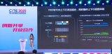 華為朱慧敏:TDD與FDD協同破除上行短板,推動5G穩健發展