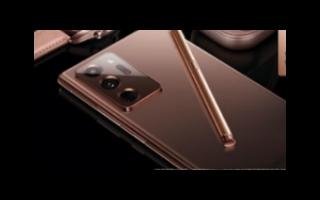 快訊:三星5G手機Galaxy Note20開賣 ofo創始人戴威再被限制消費 特斯拉成網絡攻擊對象