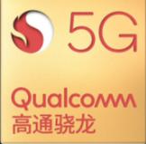 """5G PC定義""""未來生產力"""",毫米波實現5G全部潛能"""
