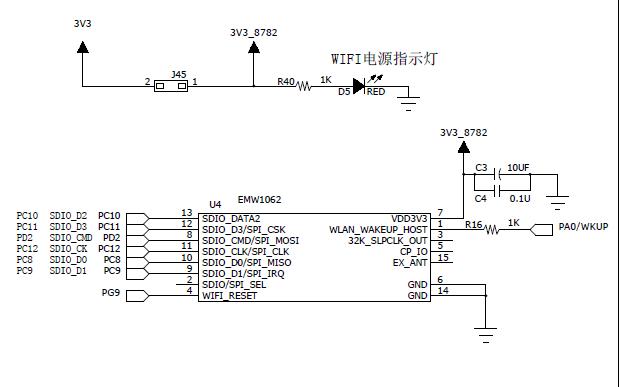 STM32F429開發板底板的電路原理圖免費下載