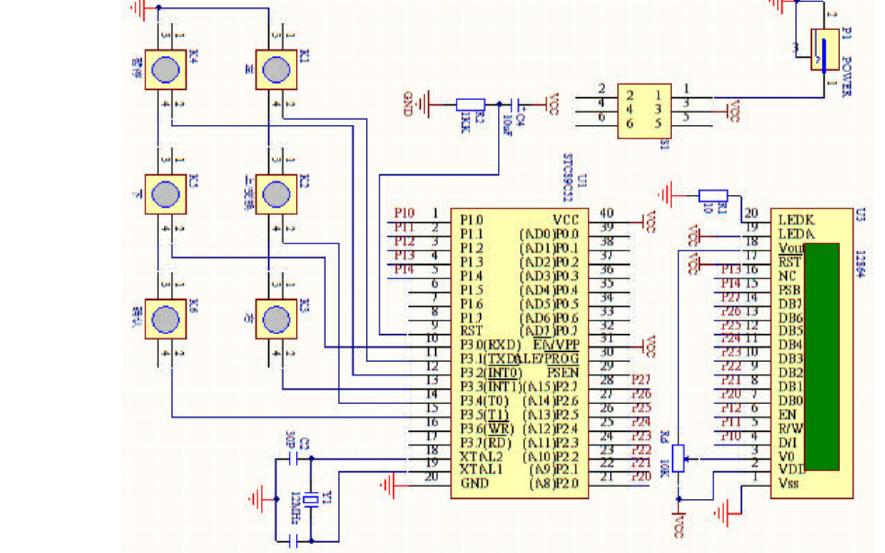 使用单片机制作一个游戏机的资料详细说明