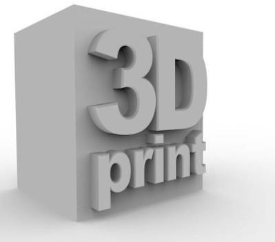 用于术中皮肤再生的3D生物打印系统获得了新的发展...