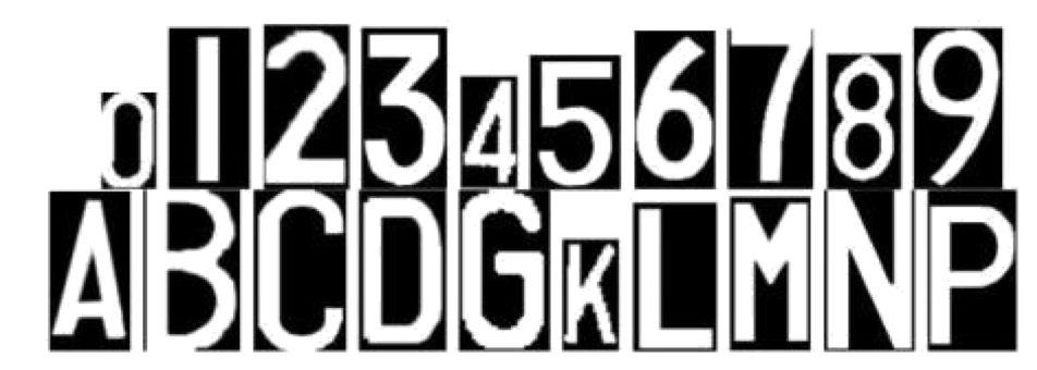 关于相似边距离测量条码译码识别方案
