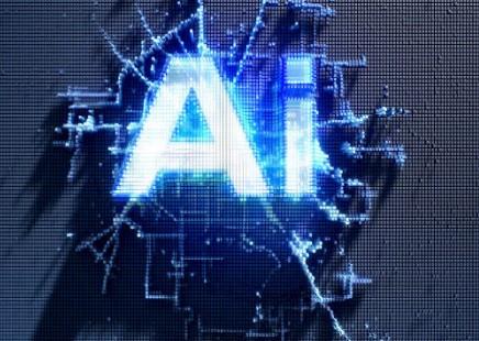 AI芯片:人工智能技术的硬件基础和产业落地的载体