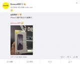 iPhone12发布日期临近,iPhone12外...