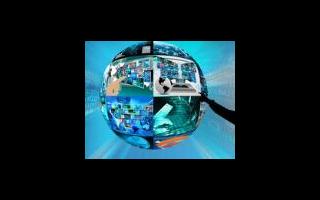 北京大兴国际机场临空经济区将试点建设能源互联网