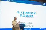 2020中國大學生機械工程創新創意大賽圓滿落幕