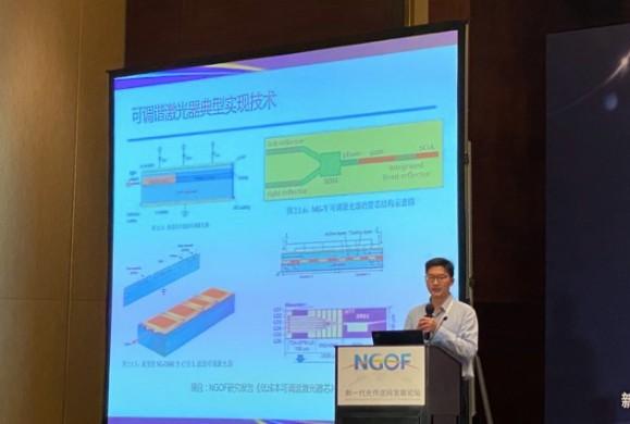 基于DWDM可調諧光模塊的波分前傳解決方案