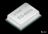 TDK InvenSense推出了高性能模擬MEMS麥克風:ICS-40638