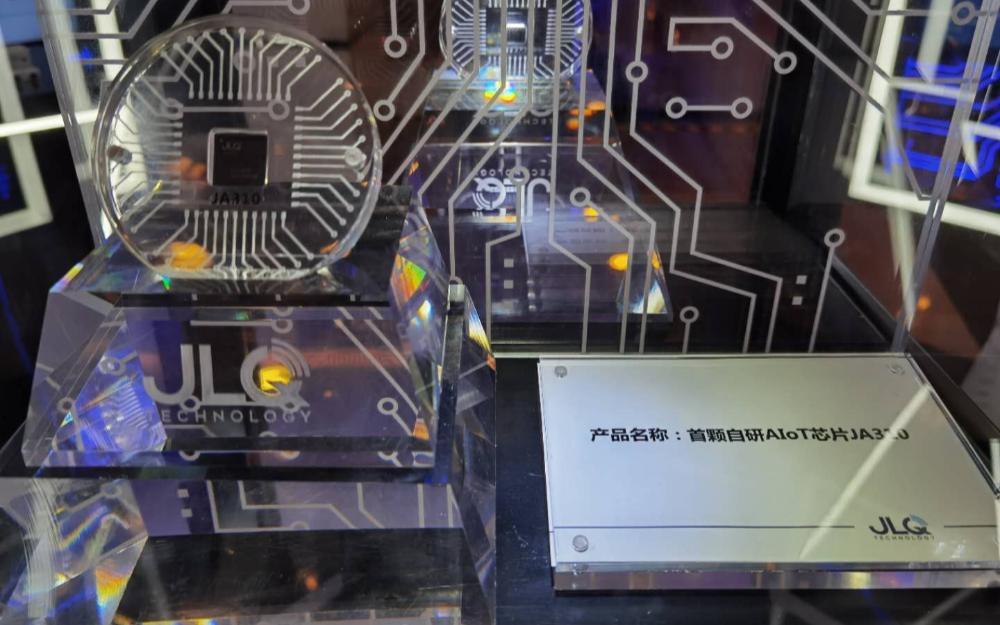 进军智能监控、人脸识别等市场,瓴盛首颗AIoT芯片重磅发布!