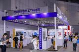 2020慕尼黑上海電子展:揭露未來物聯網發展十大要素!
