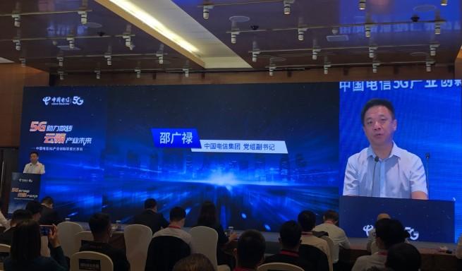 中國電信為網絡的云化和智能化提供新動能