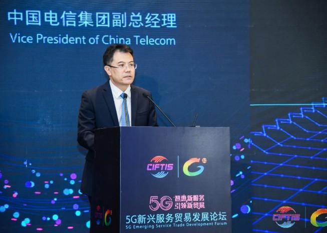 """中国电信携手韩国LG U+打造""""5G+MEC""""智慧商业云XR数字孪生平台"""