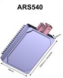 大陸ARS540長距離毫米波雷達收發器技術解析