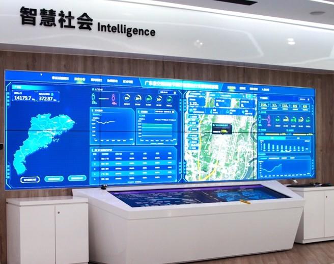 中國移動在智慧中臺的構建上采取了哪四層架構?