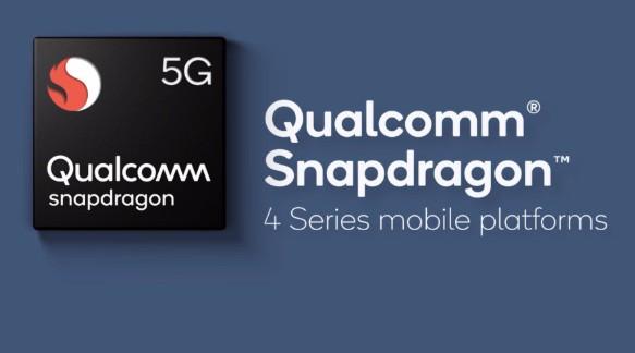 小米集团将5G技术拓展到骁龙4系移动平台?