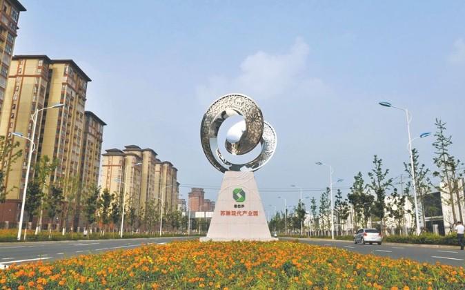 中新蘇滁高新區將積極推動安徽省加快融入長三角一體化發展