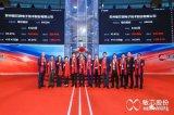 中国MEMS芯片第一股敏芯股份正式上市