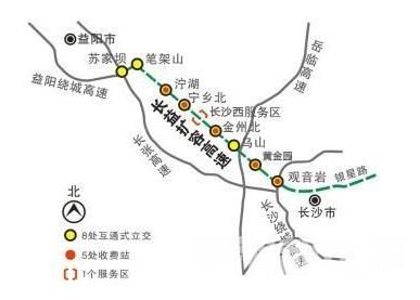 """我國首條支持5G自動駕駛測試與應用的""""智慧高速""""..."""