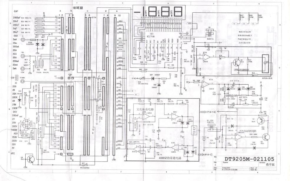 9205数字万用表的PCB和电路图免费下载