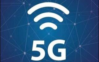 2020年第二季度全球关键的5G发展情况