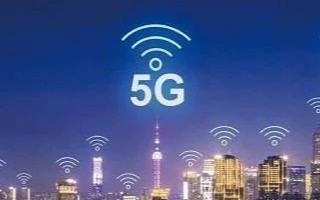 5G将带来5大产业机遇——联接、计算、云、AI、...