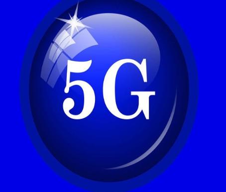 """泰国政府发布""""2023—2027年泰国促进5G科..."""