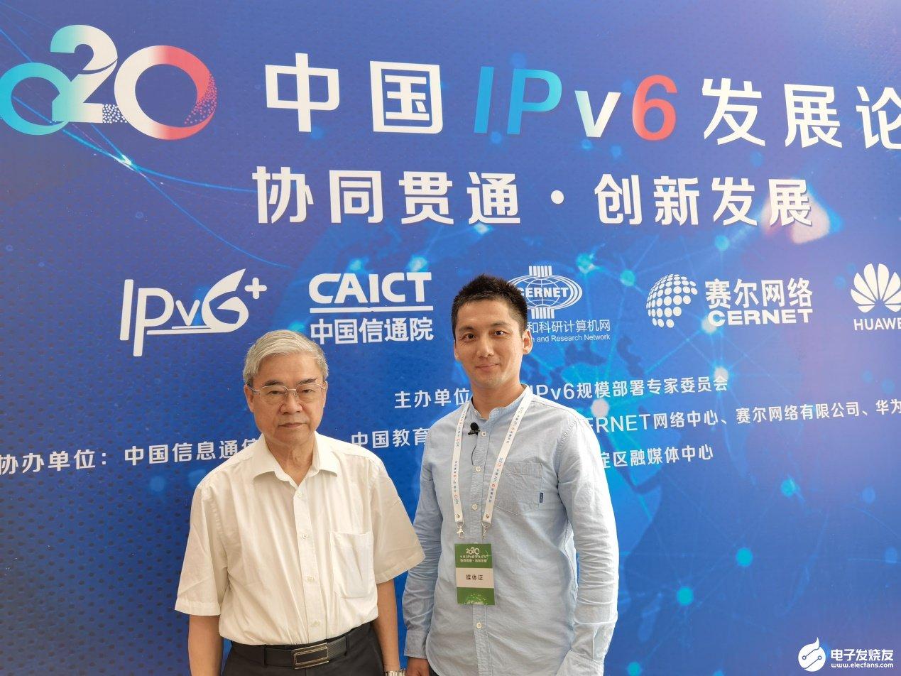 我国推进IPv6规模部署取得了哪些成就,产业链各方扮演怎样的角色