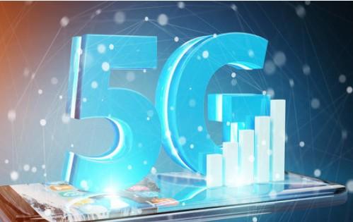 5G车联网未来发展趋势分析