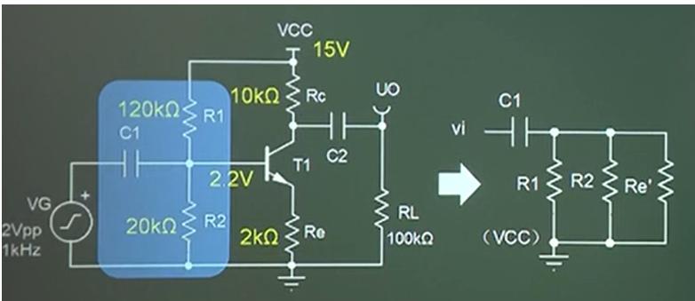 共射放大�y电路设计步骤详解①
