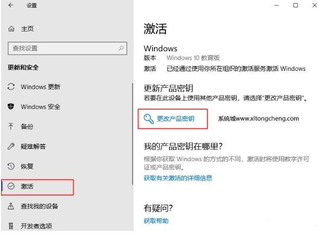 windows系统怎么升级_windows系统怎么激活