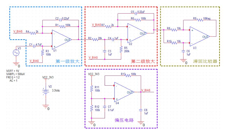 心率采集电路〓运放处理与仿真电路设计