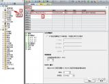 S7-200 SMART 作 PROFINET控...