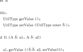 MISRA C++针对使用多态性的规避方法与建议