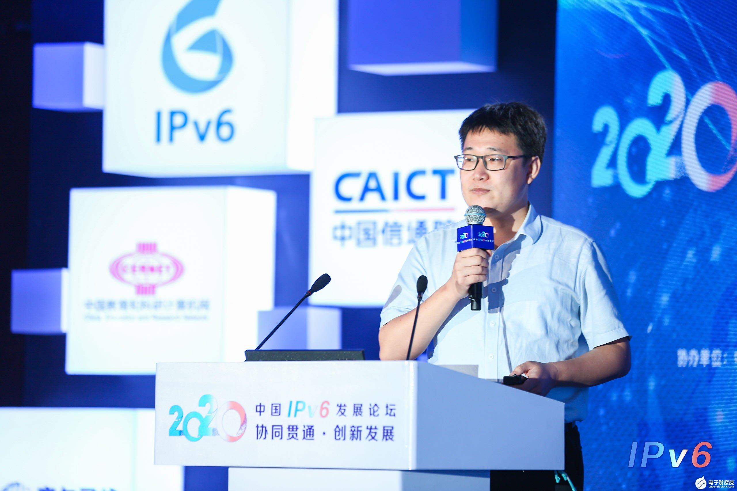 IPv6+云邊網協同和承載網切片,積極推動BIER創新方案