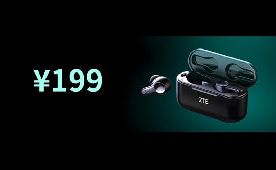 中兴推真无线蓝牙耳机中兴LiveBuds,重量仅为4g