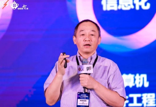 中国电信推动CTWing平台的迭代升级