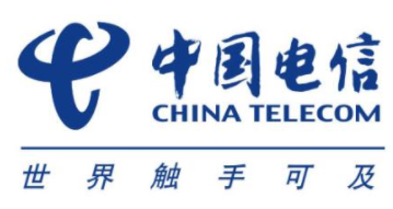 中國電信物聯網用戶已突破2億,NB市場占有率行業第一