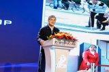潘云鶴院士出席中國機器人峰會
