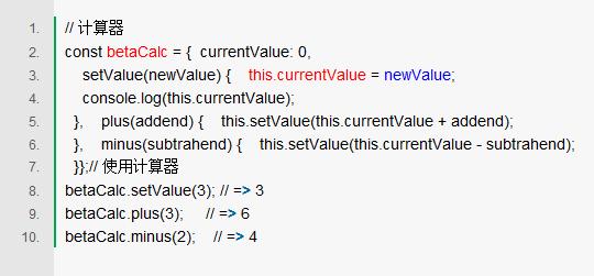 干货:如何构建一个JavaScript插件系统(附源码)
