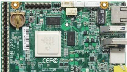 海思公司推出業界第一顆高清網絡攝像機處理器Hi3516A
