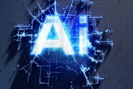 瓴盛科技推出首款基于三星11纳米工艺制程的AIO...