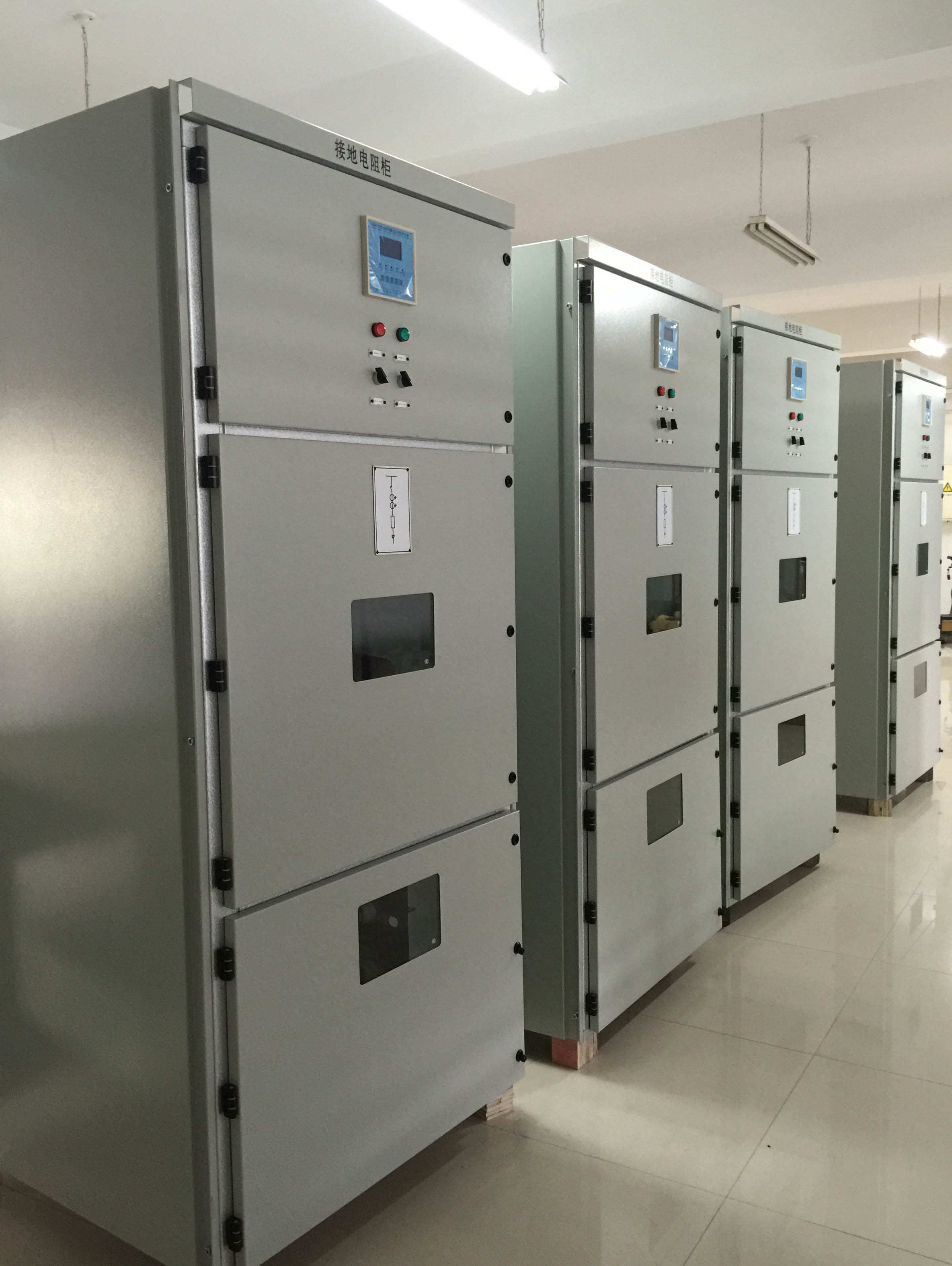关于发电机中性点接地电阻柜的相关技术指导