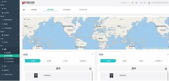 http://www.reviewcode.cn/yunjisuan/177136.html