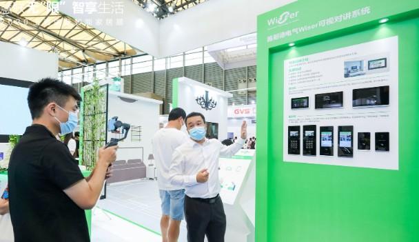 施耐德电气基于AIoT技术推出最新产品的安防解决方案