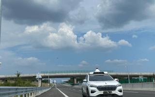 国内支持高级别自动驾驶的路段正式通车