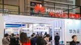電子展暨5G全球大會中國站共同聚焦2020九大科...