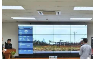 国内首个5G网联无人机综合管控平台,采用中移凌云...