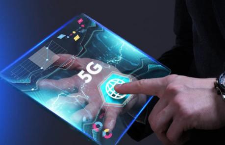 5G SA網絡商用的提速將有助于推動5G應用的真正落地